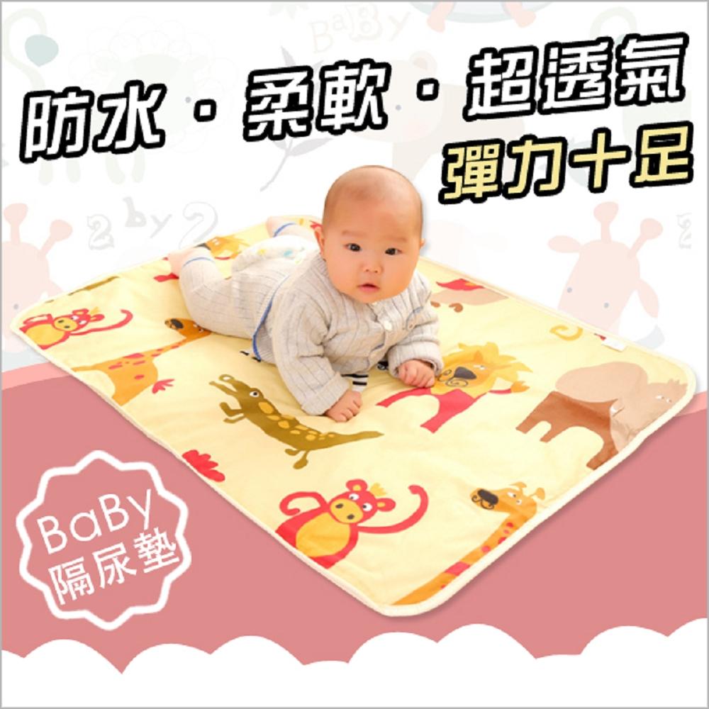 JoyNa三層嬰兒防水隔尿墊 大號-兩件入