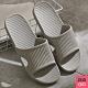 JIAGO 日式居家室內拖鞋-男款 product thumbnail 1