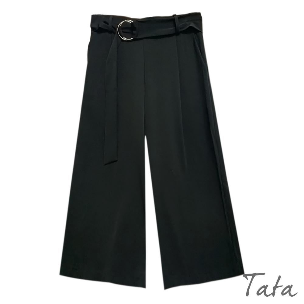 素面拉鍊雪紡寬褲(附腰帶) TATA