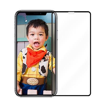 【Adpe】iPhone Xs Max 全膠黑邊滿版高清防爆鋼化玻璃膜
