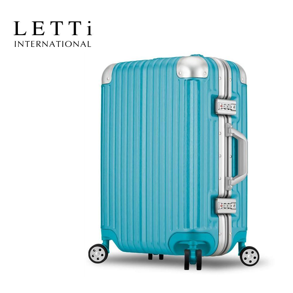 LETTi 太空漫遊 20吋 PC拉絲面凹槽鋁框行李箱(蒂芬妮藍)
