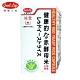 【得意人生】日本健康紅麴膠囊 (30顆 X 1盒) product thumbnail 1