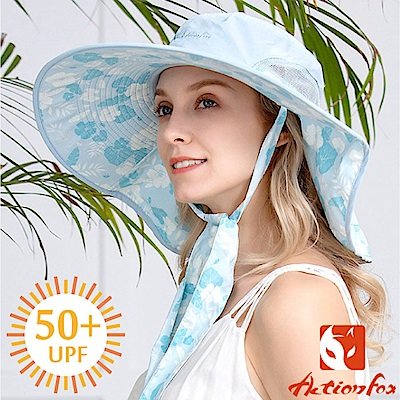 挪威 ACTIONFOX 女新款 抗UV透氣超大帽簷遮陽帽UPF50+_淺藍
