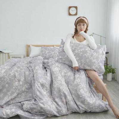 BUHO 舒涼TENCEL天絲單人床包+雙人被套三件組(清芳詩英)