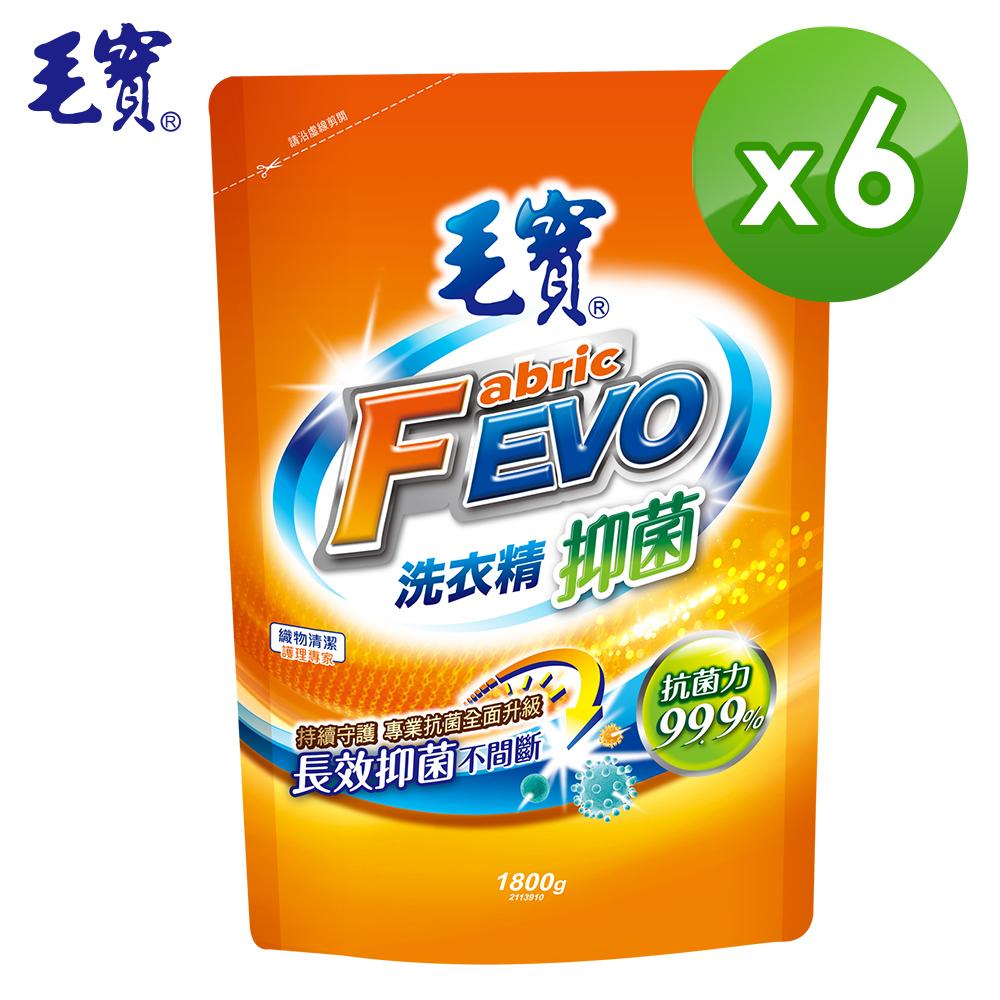 毛寶FEVO抑菌洗衣精1800g(補)x6