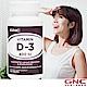 GNC健安喜  維他命D食品錠 100錠(維生素D3) product thumbnail 1