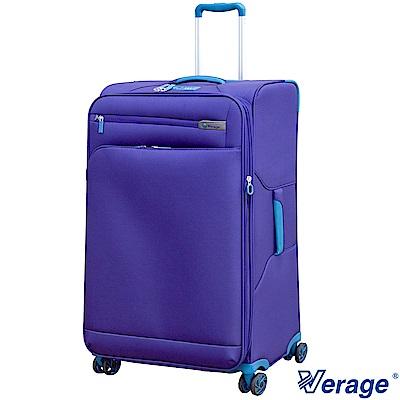 Verage ~維麗杰 29吋輕量經典系列行李箱 (紫)