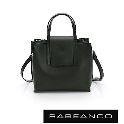 RABEANCO 真牛皮革翻蓋設計肩揹/斜揹方包(中) -暗雲杉綠