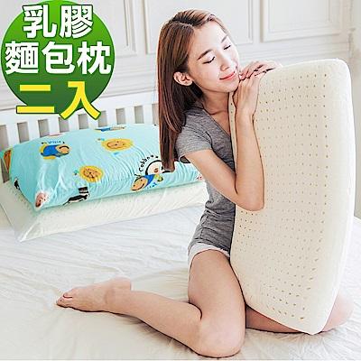奶油獅-同樂會系列-成人專用-馬來西亞進口純天然麵包造型乳膠枕(湖水藍)二入