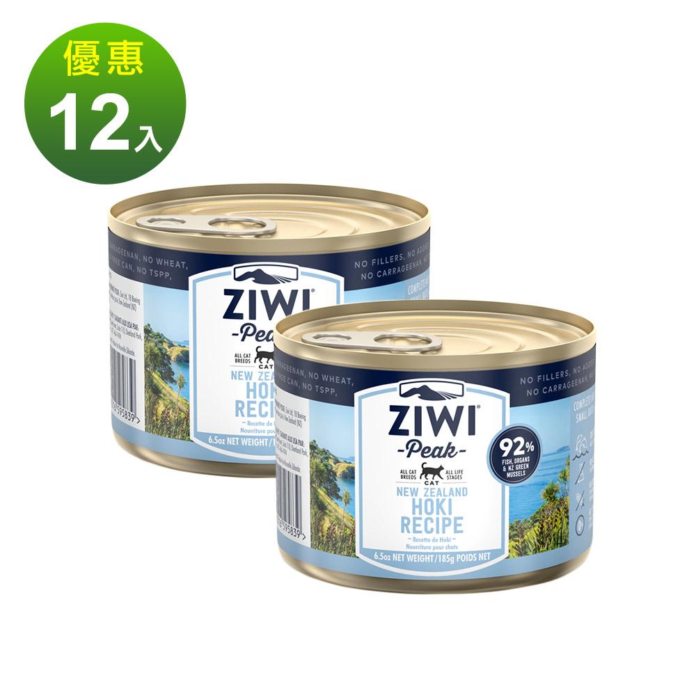 ZiwiPeak巔峰92%鮮肉貓主食罐-鱈魚185g 12件組