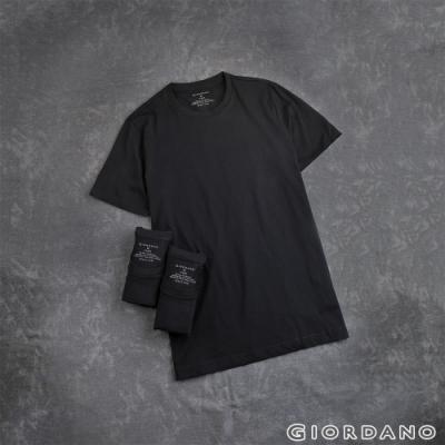 GIORDANO 男裝簡約素色純棉圓領短袖T恤(三件裝) - 29 標誌黑