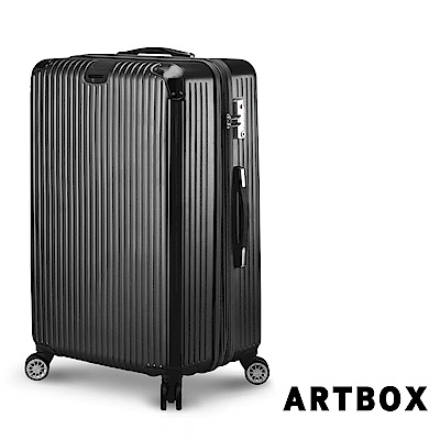 【ARTBOX】時尚格調 31吋抗壓凹槽海關鎖可加大行李箱 (黑色)