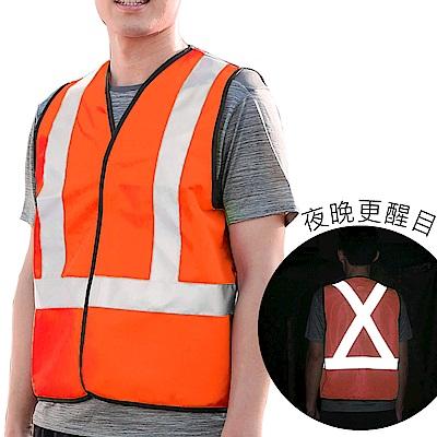 CARBUFF 安全反光背心/3M Scotchlite 一般型(螢光橘 2入)MH-10712-1