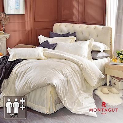 MONTAGUT-浪漫古堡(白)-300織紗精梳棉-緹花鋪棉床罩組(特大)