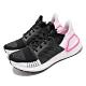 adidas 慢跑鞋 UltraBoost 19 襪套 女鞋 product thumbnail 1
