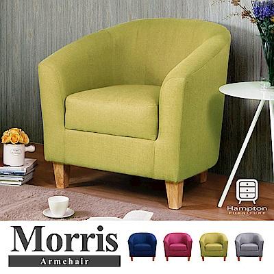 漢妮Hampton莫里斯布面休閒椅-綠(原木色腳)/單人沙發/主人椅/椅子