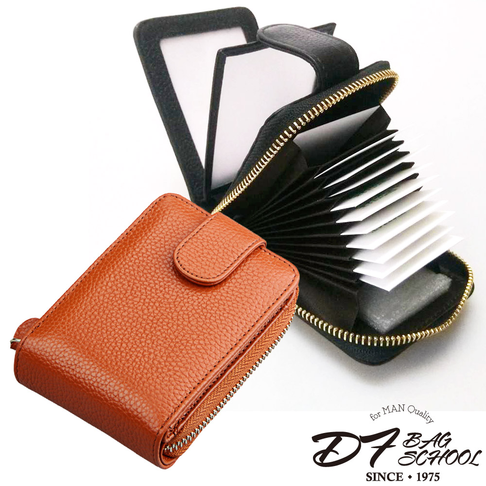 DF BAGSCHOOL皮夾 - 氣質男款風琴式12卡牛皮款卡片包-棕色