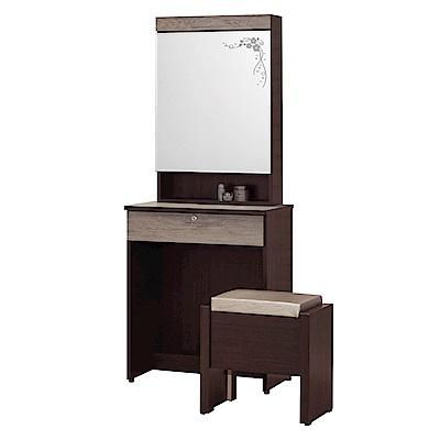 文創集 波泰2尺開合鏡面化妝台/鏡台(含化妝椅)-60.6x39.4x154.5cm免組