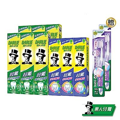 黑人 超氟200g6入 超氟多效3入 再贈牙刷*2