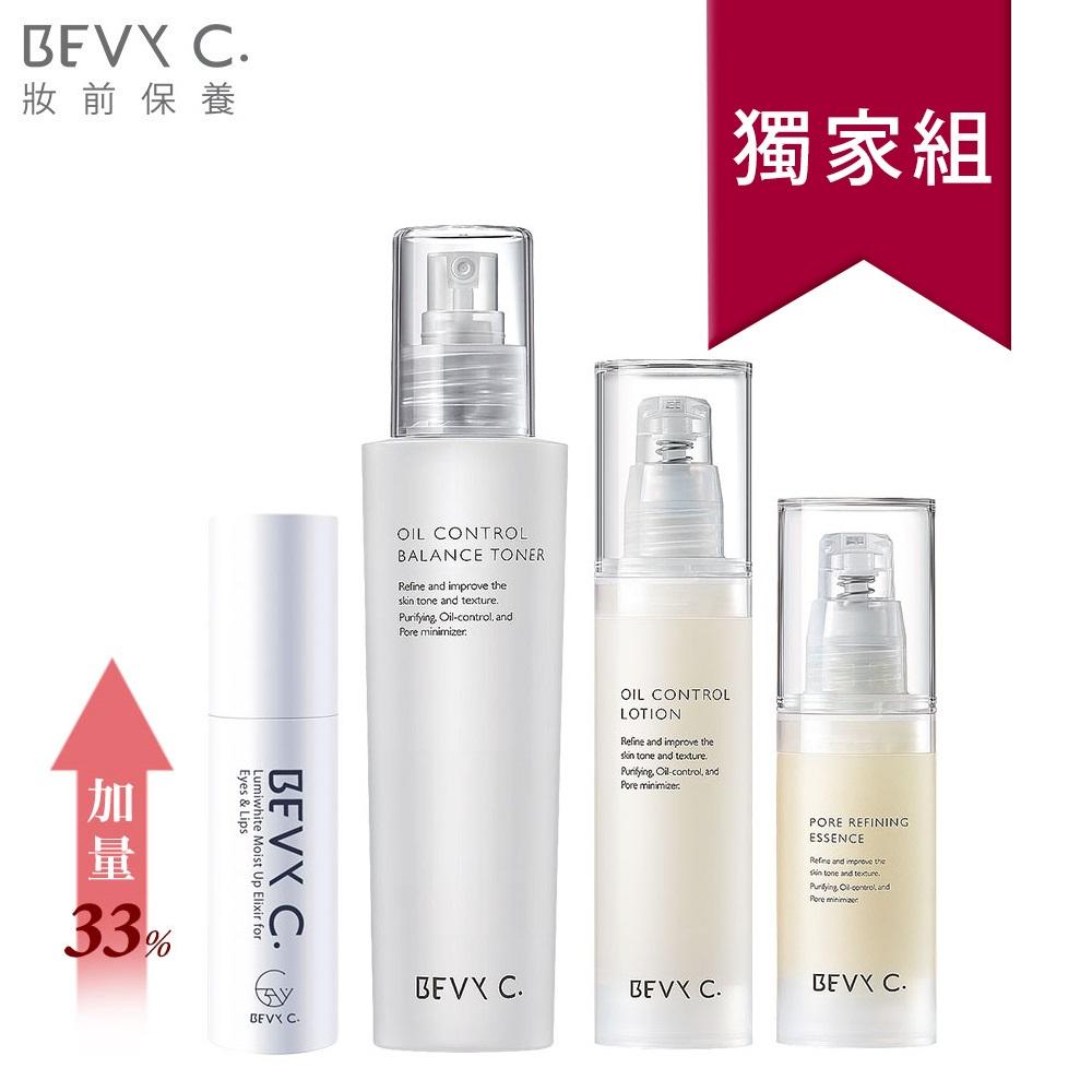 BEVY C. 油脂平衡調理全方位組(終結毛孔粉刺)