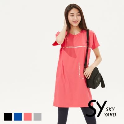 【SKY YARD 天空花園】休閒百搭簡約假口袋印花長版造型上衣-桃紅