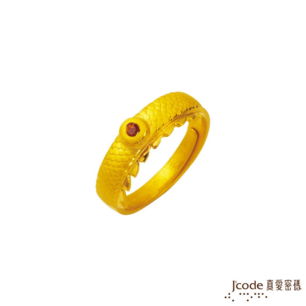J'code真愛密碼 高昇金龍黃金/水晶戒指