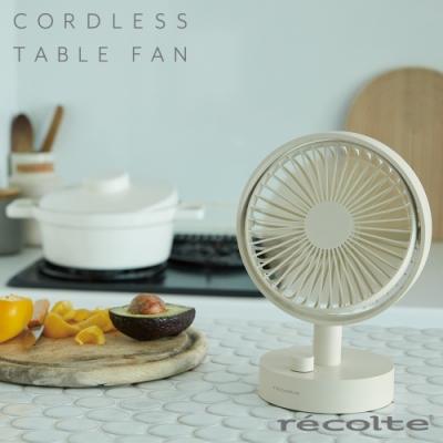 recolte日本麗克特 10段速USB充電Cordless桌上型電風扇 RTF-1(W) 自然白
