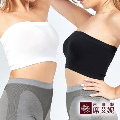 席艾妮SHIANEY 台灣製造(2件組)超彈力平口抹胸小可愛 百搭內著內搭