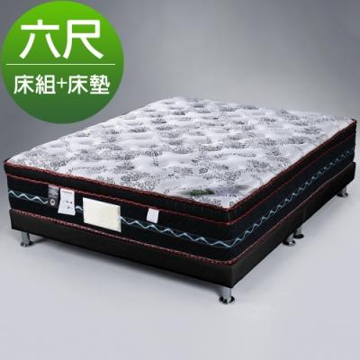Homelike 都爾三線涼感布乳膠獨立筒床組-雙人加大6尺(二色)