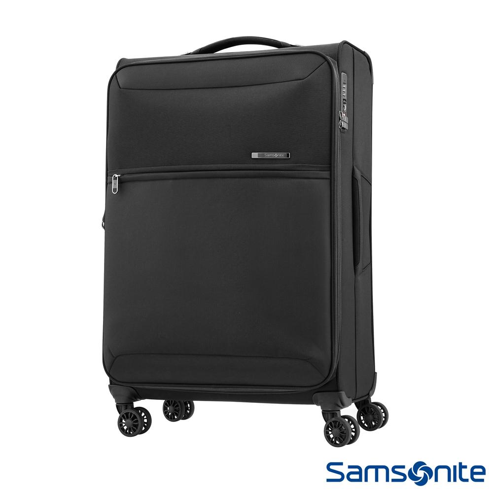 Samsonite新秀麗 26吋72H DLX 飛機輪TSA極輕量布面行李箱(黑)