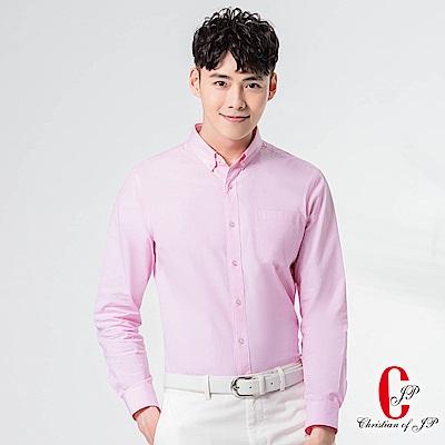 Christian人文設計彈性休閒襯衫_粉紅(RW806-13)