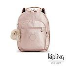 Kipling 金屬光暈微醺粉後背包-CLAS SEOUL S