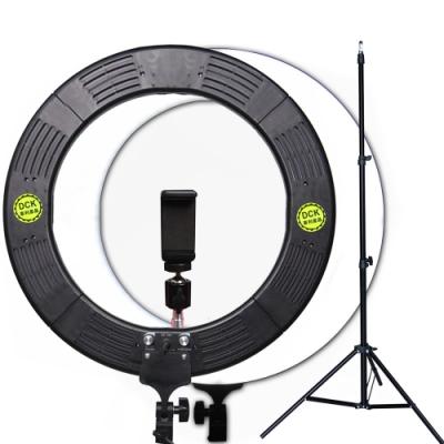 YADATEK 14吋可調色溫可調光超薄LED環形攝影燈(YR-600A)送240cm燈架
