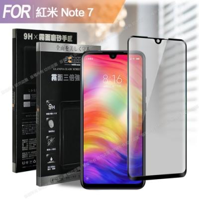 Xmart for 紅米 Note 7 防指紋霧面滿版玻璃貼-黑