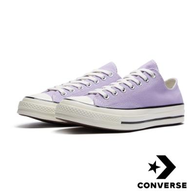 CONVERSE 70s 男女休閒鞋 164405C 紫
