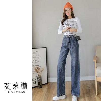 艾米蘭-個性鈕扣修身長牛仔褲-灰藍(S-XL)