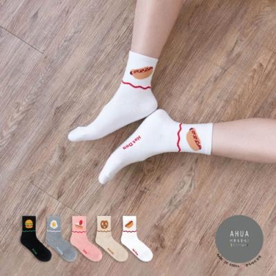 阿華有事嗎  韓國襪子  可愛食物中筒襪 韓妞必備 正韓百搭純棉襪