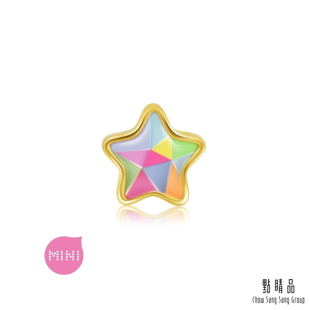 點睛品 999純金 Charme Mini 繽紛星星 黃金串珠