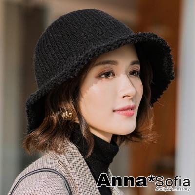 【2件69折】AnnaSofia 捲毛滾邊針織 軟式保暖漁夫帽盆帽(酷黑系)