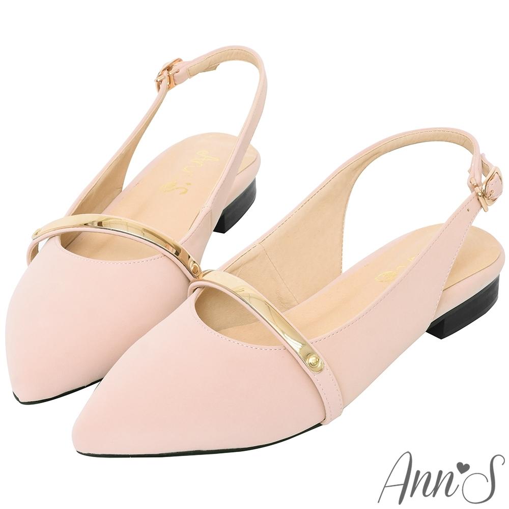 Ann'S寬腳板超推款-不破內裡軟金屬拉帶舒適尖頭平底鞋-粉