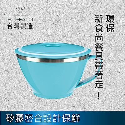 牛頭牌 粉彩隔熱杯碗620cc-藍色