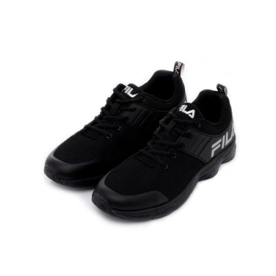 FILA 男性輕量慢跑鞋-黑 1-J905T-009