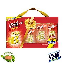 【克補】B群+鐵加強錠禮盒