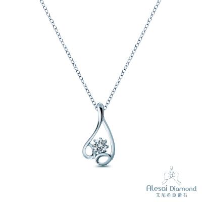 Alesai 艾尼希亞鑽石 50分 10K F-G成色 鑽石項鍊