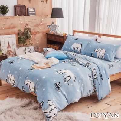 DUYAN 竹漾-100%法蘭絨-雙人床包兩用毯被四件組-遇見北極熊