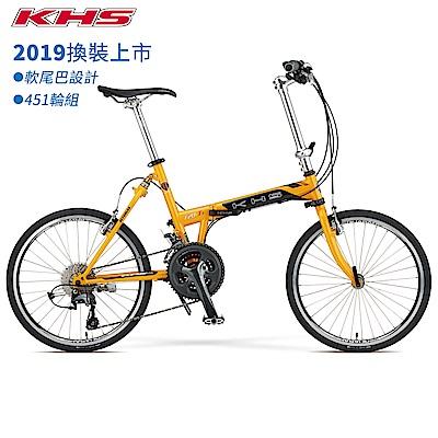 KHS功學社F20-T3F 20吋30速451輪組後避震折疊單車-芒果黃