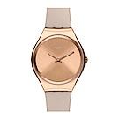 Swatch 超薄金屬系列 SKINROSEE粉漾手錶