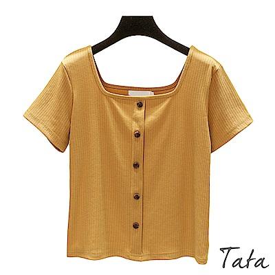 裝飾釦純色針織上衣 共二色 TATA