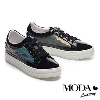 休閒鞋 MODA Luxury 極光炫彩異材質拼接厚底休閒鞋-黑