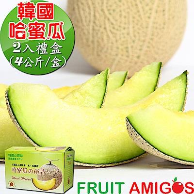愛蜜果 韓國高糖度哈密瓜2入禮盒~約4公斤/盒(日本品種)